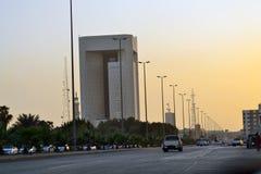 De Islamitische Bank van de Ontwikkeling Stock Foto's