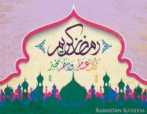 De Islamitische groet van Ramadan Kareem royalty-vrije stock fotografie