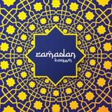 De Islamitische groet van Ramadan Kareem met abstract het elementenontwerp van het ornamentpatroon voor Banner of Kaart Vectorill Royalty-vrije Stock Foto's