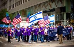 De Israëlische Parade van de Dag in de Stad van New York Stock Foto's