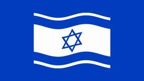De Isra?lische vlagod donkerblauwe achtergrond, computer 3d animatie, geeft video terug royalty-vrije illustratie