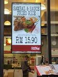 15 de janeiro de 2017 Menu do cartaz no restaurante NU Sentral do sambal & do molho Foto de Stock