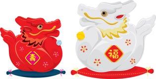 De Japanse Chinese gelukkige Draak verfraait reeks stock illustratie