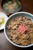 De Japanse Keuken GyÅ ?trekt aan Royalty-vrije Stock Foto