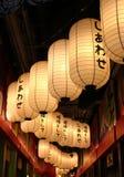 De Japanse lantaarn. Stock Fotografie