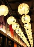 De Japanse lantaarn. Royalty-vrije Stock Afbeelding