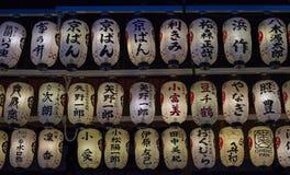 De Japanse Lantaarns van de Tempel Royalty-vrije Stock Foto