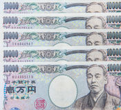 De Japanse munt van de Yen Stock Afbeeldingen