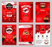 De Japanse restaurant en sushiaffiche van het barmenu vector illustratie