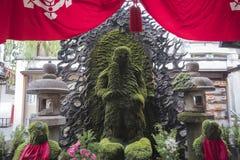 De Japanse status ` Acala ` van Boedha bij Hozen -hozen-ji Tempel Osaka, Japan Royalty-vrije Stock Afbeeldingen