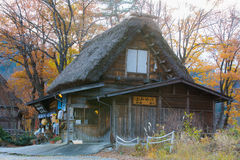 De Japanse Traditionele Hut of gassho-Zukuri - Shirakawa, Japan Stock Foto