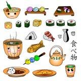 De Japanse VECTOR van de voedsel leuke gekleurde krabbel plaatste met inschrijving in Japanse taal: ` Tabemono ` ` Voedsel ` royalty-vrije illustratie