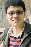 De jonge mens van Asain Stock Foto