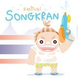 De jongen van het Songkranfestival Royalty-vrije Stock Foto