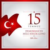 15 de julho, boas festas cartão da celebração de República da Turquia da democracia Imagens de Stock Royalty Free