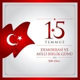 15 de julho, boas festas cartão da celebração de República da Turquia da democracia ilustração do vetor