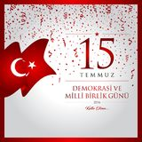 15 de julho, boas festas cartão da celebração de República da Turquia da democracia Imagens de Stock