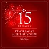 15 de julho, boas festas cartão da celebração de República da Turquia da democracia Fotografia de Stock Royalty Free