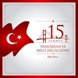 15 de julho, boas festas cartão da celebração de República da Turquia da democracia Imagem de Stock Royalty Free