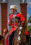 25 de julho de 2015 Apresentação cerimonial da escola de equitação do Kremlin em VDNH em Moscou Imagens de Stock