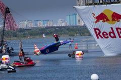 26 DE JULHO DE 2015 MOSCOU: Dia vermelho do flugtag do touro Fotografia de Stock Royalty Free