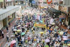 1º de julho protesto em Hong Kong Imagem de Stock Royalty Free