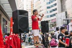 1º de julho protesto em Hong Kong Imagens de Stock Royalty Free