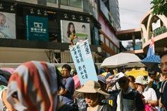 1 de julio protesta en Hong Kong Imágenes de archivo libres de regalías