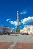 24 de junio de 2015: Cuadrado de la victoria en Minsk, Bielorrusia Imagen de archivo libre de regalías