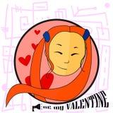 De kaart is mijn valentijnskaart Stock Foto