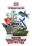 De kaart van de beeldverhaalgroet voor 23 Februari Verdediger van de Dag van het Vaderland vector illustratie