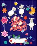 De kaart van de babydouche met sterren, maan, schapen en harten Stock Foto's