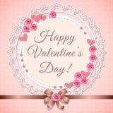 De kaart van de Dag van Valentin `s royalty-vrije illustratie