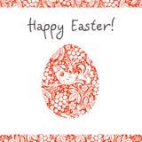 De kaart van de groet met een gelukkige Pasen Het ei is geschilderd met een flo royalty-vrije stock afbeelding