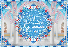 De Kaart van de Groet van de Ramadan Royalty-vrije Stock Fotografie