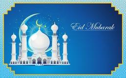 De Kaart van de Groet van Mubarak van Eid Stock Afbeelding