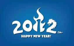 De kaart van de groet voor Nieuwe jaar 2012 viering Stock Foto