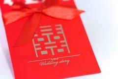 De kaart van de Uitnodiging van het huwelijk Royalty-vrije Stock Afbeeldingen
