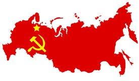 De kaart van de USSR van Comunist royalty-vrije illustratie