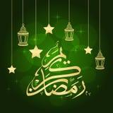De Kaart van de Groet van de Ramadan Stock Afbeeldingen