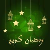 De Kaart van de Groet van de Ramadan Royalty-vrije Stock Afbeelding