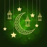 De Kaart van de Groet van de Ramadan Stock Foto