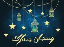 De Kaart van de Groet van de Ramadan royalty-vrije illustratie