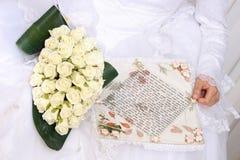 De kaart van het huwelijk - birkat kala Stock Foto