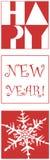De kaart van het nieuw-jaar met rode sqares Royalty-vrije Stock Afbeeldingen