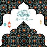De Kaart van de het ontwerpgroet van Ramadhankareem simple royalty-vrije illustratie