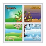 De kaart van het vier seizoenenvenster, vector Stock Afbeeldingen