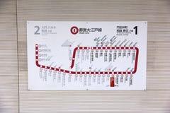 De kaart van de metrolijn Royalty-vrije Stock Foto's