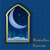 De kaart van de Ramadangroet met halve maan in moskeevenster en Arabisch royalty-vrije illustratie