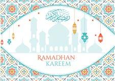 De kaart van de Ramadhan kareem groet moderne lantaarn als achtergrond royalty-vrije illustratie